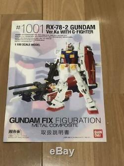 BANDAI GUNDAM FIX FIGURATION METAL COMPOSITE #1001 GUNDAM Ver. Ka WITH G-FIGHTER