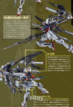 BANDAI Metal Build GUNDAM Seed Lightning Striker figure 200mm F/S Japan NEW