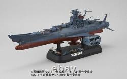 Bandai Space Battleship Yamato 2199 Cosmo Reverse Version 1/1000 Model Kit