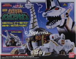 Bandai Super Mini-Pla Power Rangers Titanus Model Kit IN STOCK USA SELLER