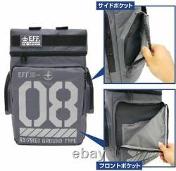 Cospa Mobile Suit Gundam 08MS Platoon land battle type Gundam backpack