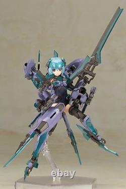 FRAME ARMS GIRL HRESVELGR Plastic Model Kit NEW Kotobukiya NEW from Japan F/S