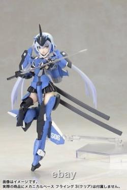 FRAME ARMS GIRL STYLET Plastic Model Kit KOTOBUKIYA NEW from Japan F/S
