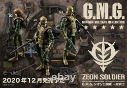 G. M. G. Mobile Suit Gundam Zeon Principality General Soldier 3x Set Box JAPAN PSL