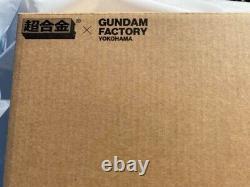IN HAND SHIPS BANDAI Chogokin GUNDAM Factory Yokohama Limited RX-78F00 TAMASHII