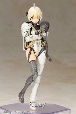 KOTOBUKIYA Kojima Productions Ludens Plastic Model JAPAN OFFICIAL IMPORT