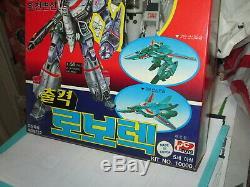Macross Robotec Robotech Korean Ko Vf-1j 1/55 Pc Toys Space Gundam V