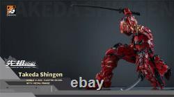 Moshow Takeda Shingen Noble Class Highest Level Action Figure Pre-sale