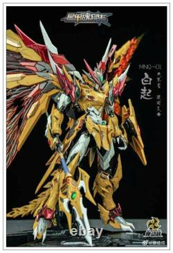 Motor Nuclear MN-Q01 1/72 Scale Yellow Dragon Gundam Action figure Toy in stock