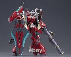 NEW KOTOBUKIYA FRAME ARMS #S08 NSG-Z0/G MAGATSUKI-HOUTEN 1/100 Plastic Model Kit