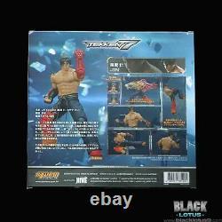NEW RARE Storm Collectibles Jin Kazama Tekken 7 7 Inch 112 IN STOCK 1/12