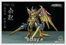New Motor Nuclear MN-Q01 1/72 Scale Yellow Dragon Gundam Action figure Toy
