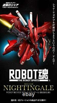 ROBOT soul SIDE MS Nightingale (heavy paint specification) From Japan