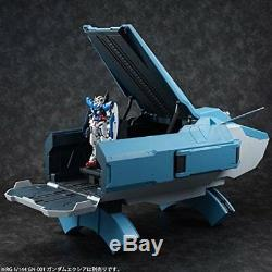 Realistic Model Series 1/144 Scale HG Series Gundam 00 Ptolemaios Container