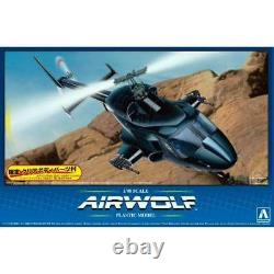 Aos05590 148 Aoshima Airwolf Helicopter Modèle Kit