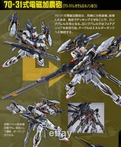 Bandai Metal Build Gundam Semence Lightning Striker Figure 200mm F/s Japon Nouveau