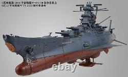 Bandai Space Battleship Yamato 2199 Cosmo Inverser La Version 1/1000 Kit De Modèle