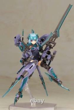 Cadre Arms Girl Hresvelgr Plastic Model Kotobukiya From Japan F/s
