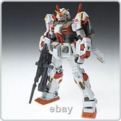 Gundam Fix Figuration # 0020 Madrock Et Gundam G05 Action Figure Bandai Du Japon