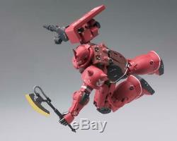 Gundam Fix Figuration Métal Composite Char Zaku II (en Stock Usa)