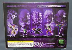 Hg Dragon Ball Ginyu Toku Sentai Set Ginyu Force De Bandai Limitée Au Japon Nouveau