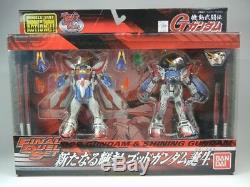 Le Projet De Rêve Msia Toy Limité / Final Duel Et Dieu Set Shining Gundam / Bandai
