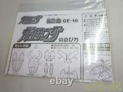 Légende De Gaiking De Daiku-maryu, Bandai Chogokin Figure Ge-10 Tamashii Nations