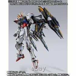 Metal Build Gundam Adaptation Lightning Striker Premium Bandai 0222 Sortie