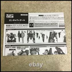 Métal Robot Spirits Damashii Mobile Suit Gundam Vidar Iron Action Figurine Bandai