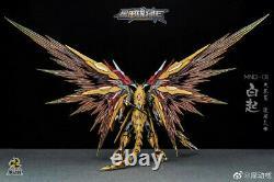 Moteur Nucléaire Mn-q01 1/72 Scale Figure Yellow Dragon Gundam Toy Action En Stock