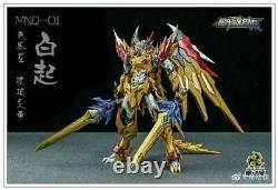 Motor Nuclear Mn-q01 1/72 Scale Yellow Dragon Gundam Action Figure Jouet En Stock