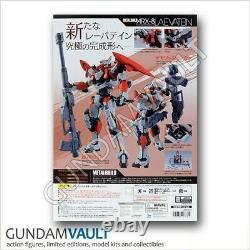 New Metal Build Arx-8 Laevatein Fullmetal Panic Action Figure Bandai Us Seller