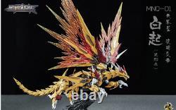 Nouveau Moteur Nucléaire Mn-q01 1/72 Échelle Dragon Jaune Gundam Action Figure Jouet