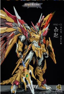 Nouveau Moteur Nucléaire Mn-q01 1/72 Échelle Jaune Dragon Gundam Action Figurine Jouet