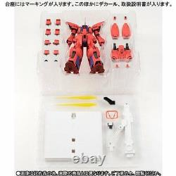 Nouveaux Esprits Robot Kasignaturesidems Geymalk Actionfigure Bandai Tamashiinations