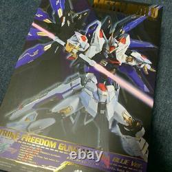 Strike Freedom Gundam Soul Blue Ver. Action Figure Limited Edition Metal Build