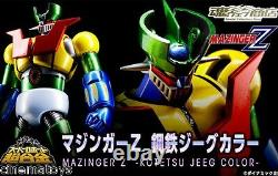 Super Robot Chogokin Mazinger Z Mazinga Jeeg Couleur Bandai Tamashii Exclusive Src